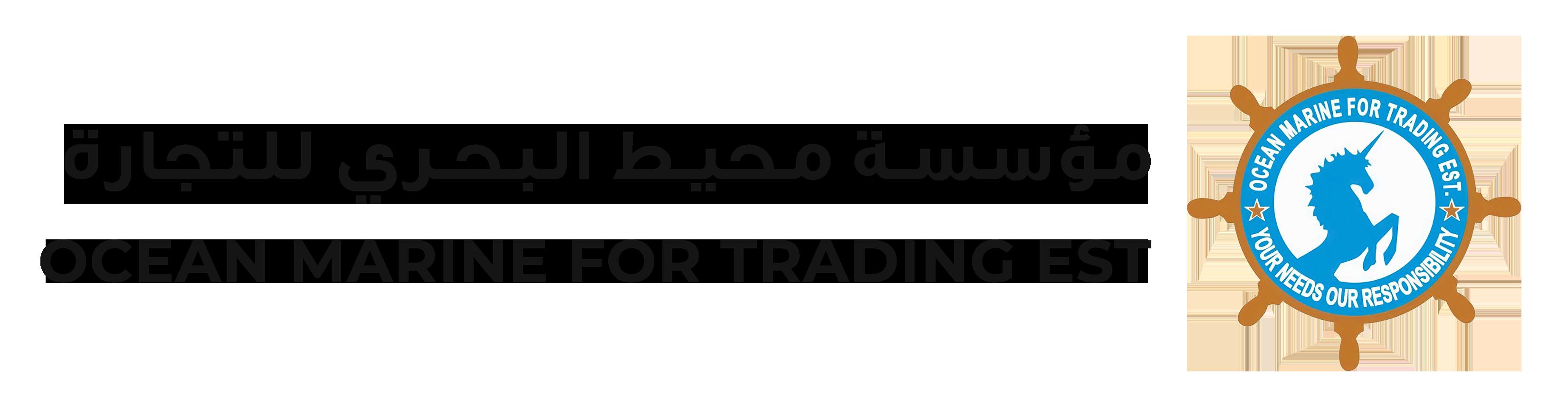مؤسسة محيط البحري للتجارة